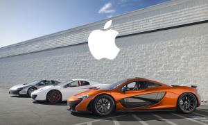 Apple McLaren Acquisition