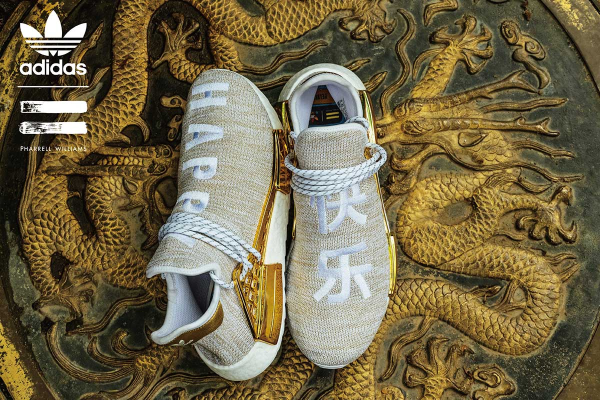 046275e4b62a7 Pharrell Williams and adidas Look To China For Inspiration On The Latest NMD  Hu