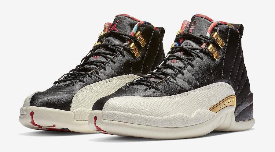 04cb62a4af8d6 Air Jordan 12